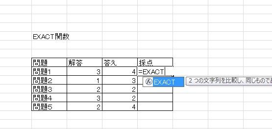 EXACT2