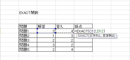 EXACT3