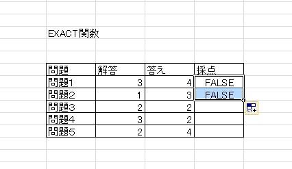 EXACT4