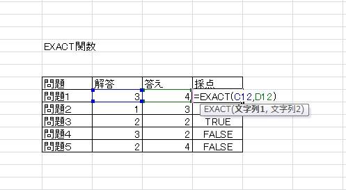 EXACT6