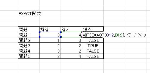 EXACT7