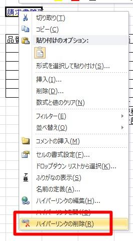 Invoice5