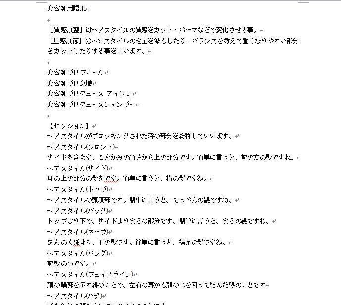 sukashi1