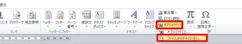 integration1